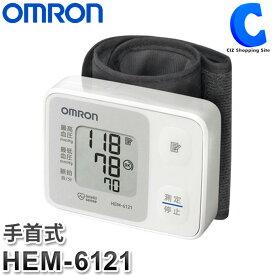 オムロン 血圧計 手首式 HEM-6121 小型 軽量 持ち運び 電池式 単4 コードレス