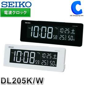 セイコークロック 電波時計 置時計 デジタル 目覚まし時計 おしゃれ 全2色 アラーム 温度 湿度 ACアダプター SEIKO DL205 インテリア 日付