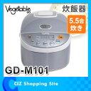 炊飯器 5.5合 マイコン炊飯ジャー GD-M101 ごはんが炊けたら自動保温 予約機能付き 5.5合炊き ※お一人様1個まで