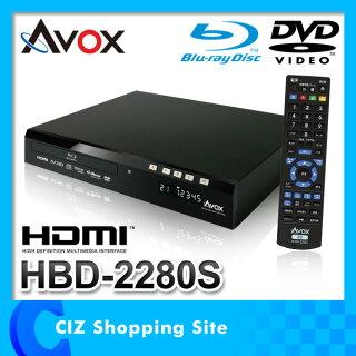 AVOXブルーレイプレーヤーブルーレイディスクプレーヤーDVDプレーヤーDVDプレイヤーHBD-2280S