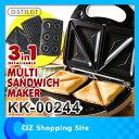 ホットサンドメーカー ワッフルメーカー 3in1 着脱式 ダブル マルチサンドメーカー ドーナツメーカー プレート3種類 KK-00244