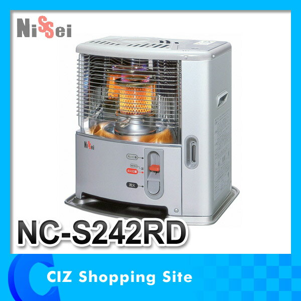 ニッセイ Nissei 小型 石油ストーブ 石油暖房 暖房機 コンクリート9畳/木造7畳 NC-S242RD-SS 【お取寄せ】