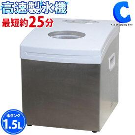 製氷機 家庭用 透明な氷 電動 自家製クリスタルアイスメーカー EB-RM5800G 自動製氷 卓上 製氷器 コンパクト 小型 角型氷 キューブ型