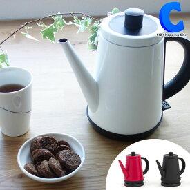 電気ケトル おしゃれ ステンレス 全3色 1L 細口 電気ポット カフェケトル コンパクト コーヒー ドリップケトル VS-KE52 湯沸し器 湯沸かし器 モノトーン 白 黒 1.0リットル 一人暮らし