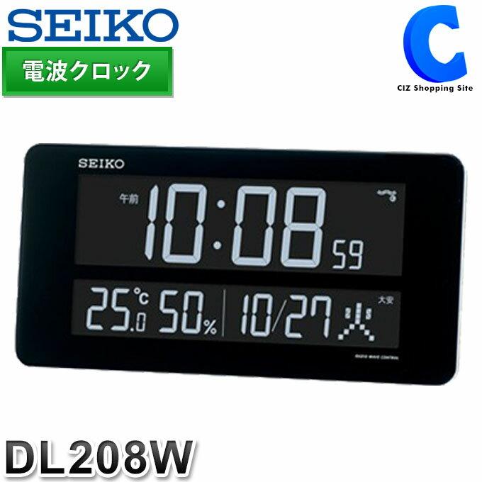 セイコークロック デジタル時計 おしゃれ 置き時計 壁掛け時計 温度 湿度 電波時計 電波クロック 置き掛け兼用 掛け時計 電波デジタル時計 壁時計 SEIKO DL208W 白塗装 大きい プレゼント クリスマス