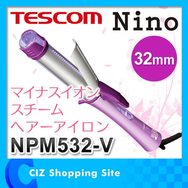 ヘアアイロン コテ 32mm カールアイロン スチームアイロン テスコム Nino カシスパープル NPM532-V