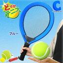 テニスセット どでかテニス ブルー テニスラケット・ボール・シャトル・空気入れ 外遊び おもちゃ 屋外 子供 大人 女…