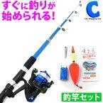 Vegetable楽しく釣れるサビキセットGD-FR210