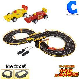 レーシングカー デッドヒートレーシングカー 組み立て式 1人用〜2人用 立体交差レーン ミニカー 車 レース 競争 おもちゃ 玩具 子供 男の子 小学生 プレゼントにおすすめ