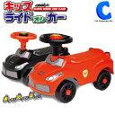 車 おもちゃ 乗れる 足けり 乗用玩具 キッズライドオンカー 全2色 子供 室内 家遊び 2歳 3歳 4歳 男の子 女の子 プレ…