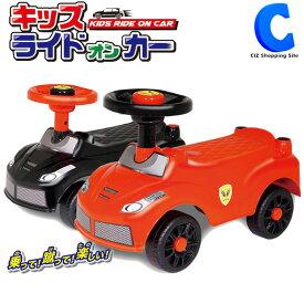 車 おもちゃ 乗れる 足けり 乗用玩具 キッズライドオンカー 全2色 子供 室内 家遊び 2歳 3歳 4歳 男の子 女の子 プレゼント 乗り物 レッド 赤 ブラック 黒 転倒防止