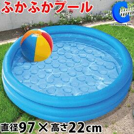 プール ビニールプール 家庭用 やわらかキッズプール 円形プール お家プール 水遊び 子供用プール 4歳以上 簡易プール 庭 ベランダ かわいい おもちゃ 暑さ対策 熱中症対策グッズ 丸型