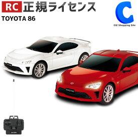 ラジコンカー 車 RC トヨタ 86 ヘッドランプ付き 全2色 正規ライセンスラジコン 車 ラジコン TOYOTA 玩具 RCカー 白 赤 電池式 電動 おもちゃ 子供 大人 自動車 女の子 男の子 小学生 プレゼント