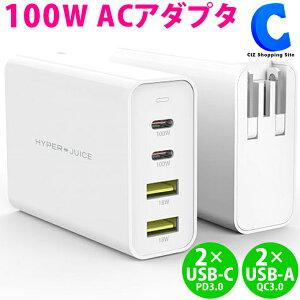 USB ACアダプター 急速充電 コンセント HyperJuice GaN 100W Dual USB-Cポート/USB-Aポート ACアダプタ PD3.0 QC3.0 海外用変換プラグ付 HP-HJ-GAN100 折りたたみ式プラグ コンパクト おしゃれ 旅行 持ち運び 持