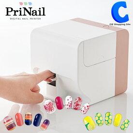 ネイルプリンター プリネイル PriNail KNP-N800/P コイズミ デジタルネイルプリンター 家庭用 ピンク セルフネイル