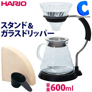 ハリオ V60 ドリッパーセット HARIO V60 アームスタンドガラスドリッパーセット 日本製 VAS-8006-G ドリップスタンド スタンドセット ペーパーフィルター付き コーヒードリッパー おしゃれ コーヒ