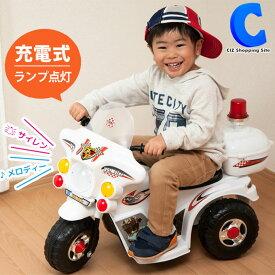 電動バイク 子供用 充電式 電動乗用玩具 ポリスバイク 白バイ 3歳〜5歳 乗り物 室内 家遊び おもちゃ 乗用遊具 ヘッドライト 警告灯 光る サイレン 音が鳴る パトライト VS-T015 組立式
