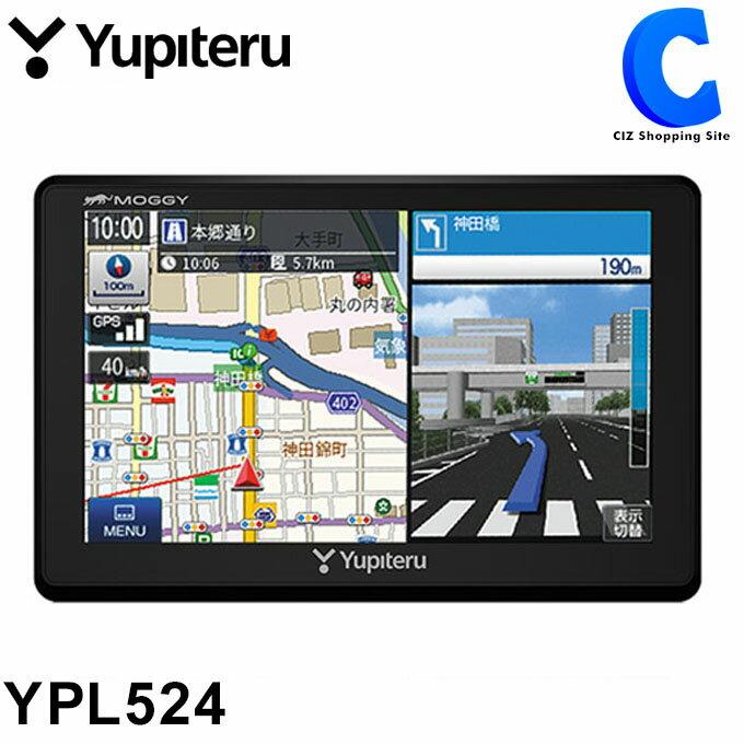 ユピテル カーナビ ポータブルナビ 5インチ YPL524 DC12V専用 小型オービス対応 取り付けスタンド ポータブルカーナビゲーション 【お取寄せ】