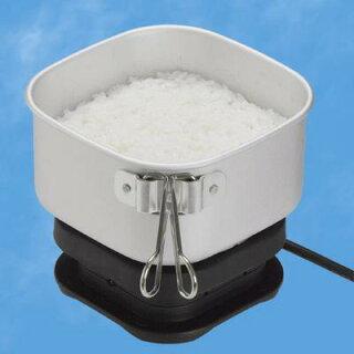 トラベルクッカー1.5合ふっくらご飯ごはん簡単白炊飯機一人暮らし新生活持ち運び価格コム価格comお弁当弁当価格美味しい旅行キャンプバーベキューBBQアウトドア