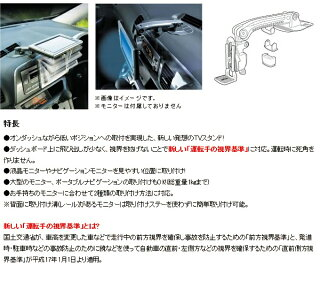 ナビックNAVCカーテレビスタンドTVスタンドTRN-17