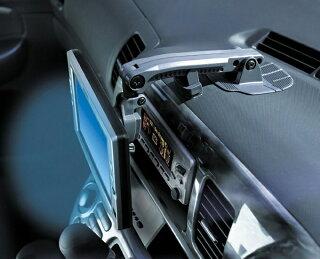 カーテレビスタンドTVスタンドTRN-17オンダッシュダッシュボードモニタースタンドカーTVスタンドローポジション・ダッシュボード取付タイプナビックNAVC