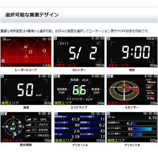 レーダー探知機レイダー探知機3.2インチユピテルYUPITERUレーダー探知機スーパーキャットGPS内蔵A52【送料無料】