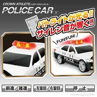 ラジコンラジコンカー車ハックHACRCトヨタクラウンパトカーパトライトサイレン付き