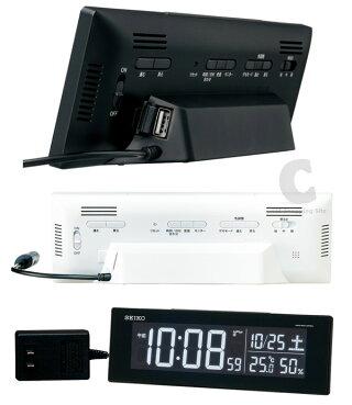 電波デジタル時計目覚まし時計デジタル時計置き時計セイコーSEIKOシリーズC3DL305