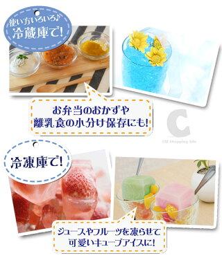 製氷皿ブロックアイストレーアイスブロックトレー6個取×2個組ハックHACBIGアイスブロックトレー2P
