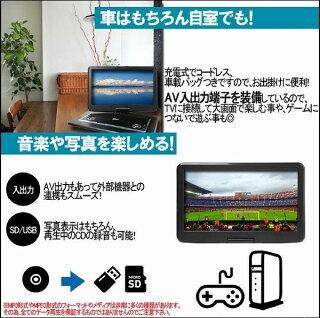 DVDポータブル3電源対応CPRM対応車載15.6インチポータブルDVDプレーヤーPDVD-157