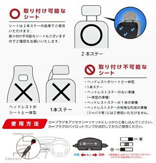 カーシートファン車載用シートファンHOT&COOL12V車用VS-SF12V