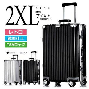 スーツケース レトロ 2XL newTSAロック搭載 キャリーケース アルミフレーム ベルトフック付き 旅行 軽量 8輪 ブラック・シルバー