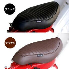 KEPSPEED製 スーパーカブ用タックロール カスタムシート