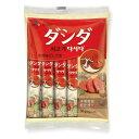 【メーカー直送】牛肉ダシダ スティック