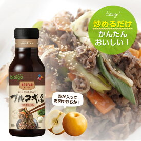 bibigo プルコギのたれ 325g | 韓国食品 ビビゴ【メーカー直送・正規品】 ギフト【ハロウィン】