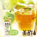 【送料無料】新製品!テレビCM中!そのまま飲めるストレート美酢(ミチョ) アップル&カモミール 200mL 24パックセット …