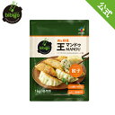 送料無料 bibigo 王マンドゥ(王餃子) 肉野菜 1kg〔クール便〕【メーカー直送・正規品】   新大久保 韓国 韓国食品 …