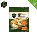 【公式】 bibigo ビビゴ 王マンドゥ(王餃子) 肉野菜 350g〔クール便〕餃子 ギョウザ 大容量【メーカー直送】ギフト …