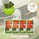 【業務用・小分け40パック】CJ bibigo 韓国味付けのり小分け8パック×5袋【メーカー直送・正規品】 | 韓国 韓国食品 韓国食材 ギフト【お歳暮】【スーパーSALE開催中♪】【エントリーでP2