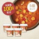 乳酸菌100億個配合!◯新発売◯お買い得5個セット おこげでクッパ キムチ 【メーカー直送・正規品】 | 韓国 韓国食品 …