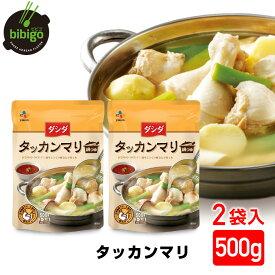 ネコポス送料無料 bibigo ビビゴ ダシダタッカンマリ鍋つゆ タッカンマリ 2個セット 鍋 鍋の素 スープ ギフト プレゼント