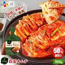 【賞味期限2020年1月31日のためアウトレット価格!!】数量限定 本格 韓国キムチ 送料無料◯新発売◯稀少な bibigo ポギ…
