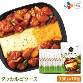 bibigo タッカルビソース 10個セット 韓国料理 韓国食品 韓国食材【メーカー直送・正規品】業務用・大量注文 ギフト【ハロウィン】