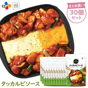bibigo タッカルビソース 30個セット  韓国料理  韓国食品 韓国食材【メーカー直送・正規品】業務用・大量注文  ギフト【ハロウィン】