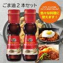 韓国の香ばしいごま油 80ml 2本セット 無調整 ゴマ油 【メーカー直送・正規品】簡単アレンジ ハロウィン お歳暮 御歳…