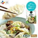◯新商品◯ bibigo 水餃子 肉野菜 800g〔クール便〕 【メーカー直送・正規品】 | 新大久保 韓国 韓国食品 韓国食材 お…