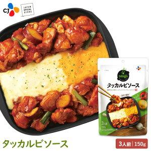 bibigo タッカルビソース 韓国料理 韓国食品 韓国食材【メーカー直送・正規品】 ギフト