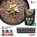 bibigo こだわりスープの参鶏湯クッパ 大容量 10個セット サムゲタン 雑穀 レトルト【メーカー直送・正規品】 | 新大…