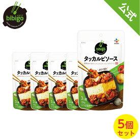 【ネコポス送料無料】bibigo タッカルビソース 5個セット 韓国料理 韓国食品 韓国食材【メーカー直送・正規品】 ギフト