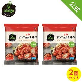 【公式】bibigo ビビゴ ヤンニョムチキン 300g 2袋セット〔クール便〕ヤンニョンチキン 韓国チキン 激辛 甘辛 冷凍チキン おつまみ